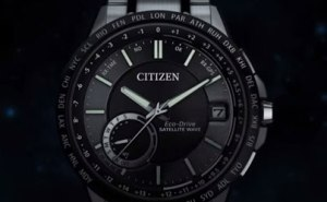 Citizen Uhren